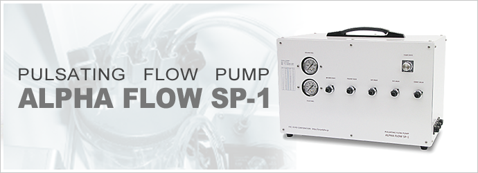 ALPHA FLOW SP-1